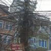 W-Nepal9_JUN