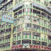 Hong Kong11