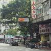 Hong Kong12